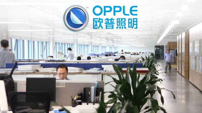 Hult Shanghai students visit Opple
