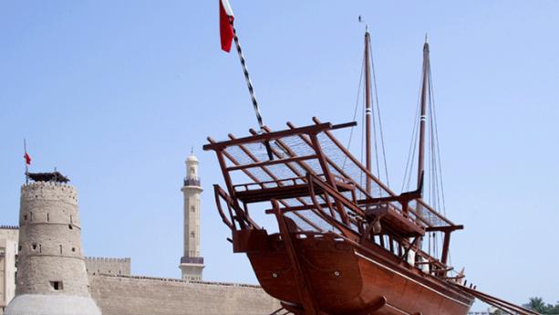 Al-Fahidi Fort Dubai