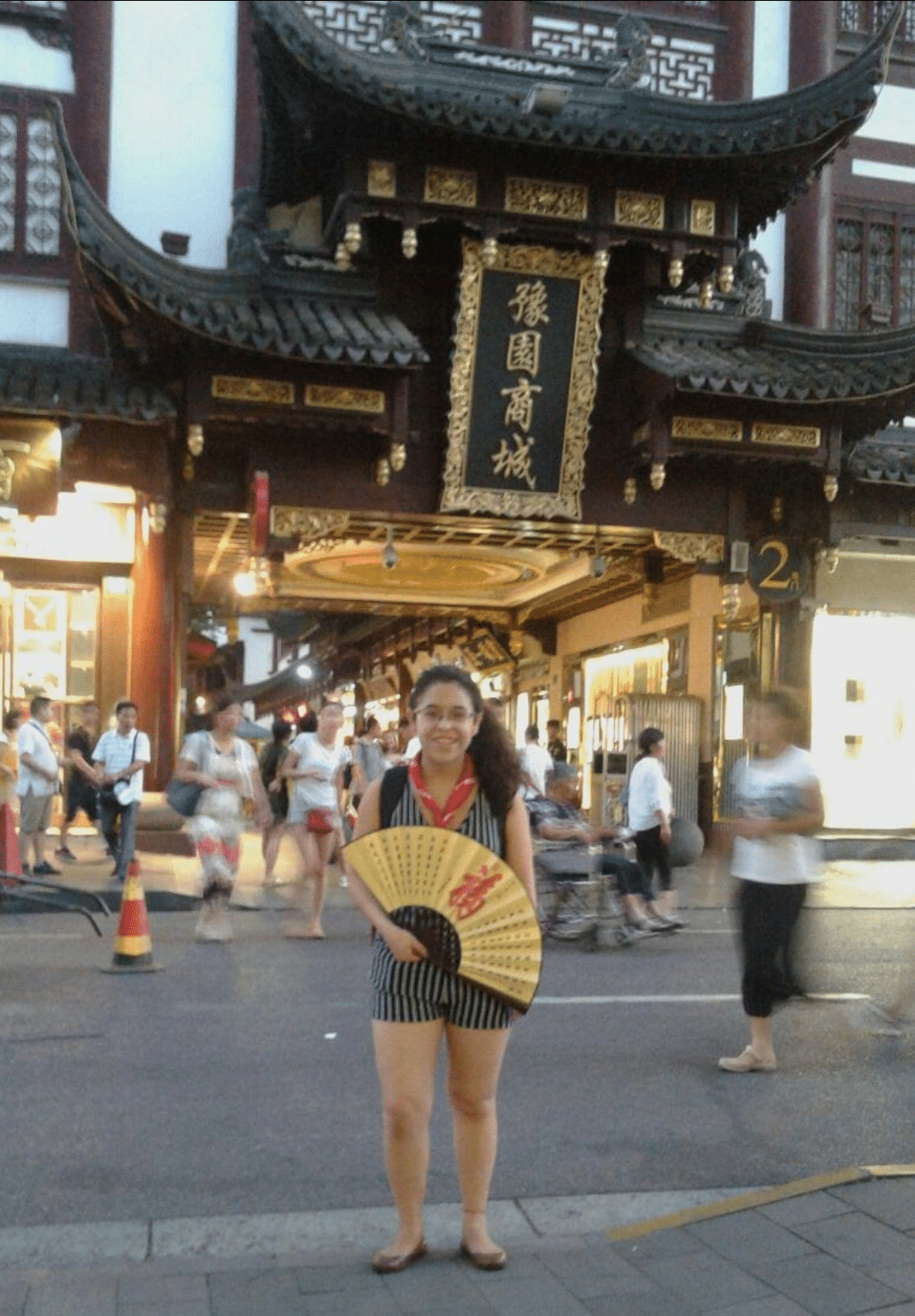 Fern Shanghai