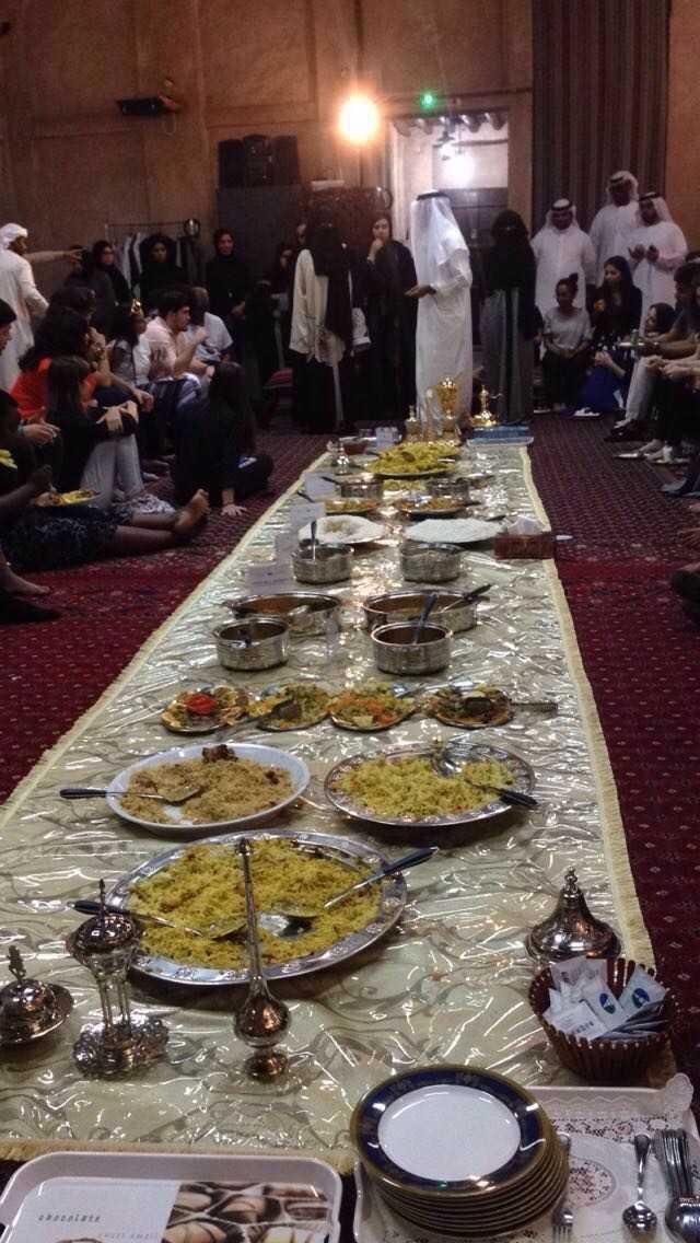 Dubai iftar